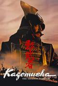 Watch Kagemusha Full HD Free Online