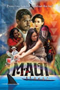 Maui (2017)