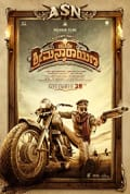 Watch Avane Srimannarayana Full HD Free Online