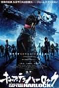 Harlock: Space Pirate (2013)
