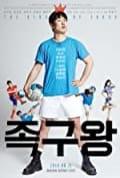 The King of Jokgu (2013)