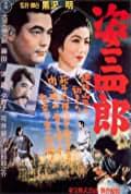 Sanshiro Sugata (1943)