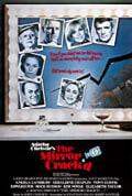 The Mirror Crack'd (1980)