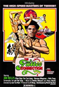 The Tattoo Connection (1978)
