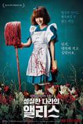 Watch Alice in Earnestland Full HD Free Online