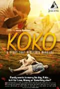 Koko (2021)