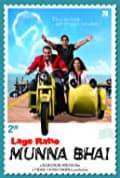 Carry On, Munna Bhai (2006)