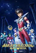 Saint Seiya: Knights of the Zodiac Season 1 (Complete)
