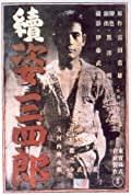 Sanshiro Sugata, Part Two (1945)