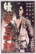 Watch Sanshiro Sugata, Part Two Full HD Free Online