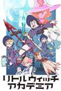 Little Witch Academia Season 1 (Complete)