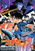 Detective Conan: Countdown to Heaven (2001)