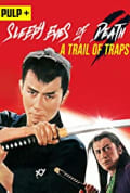 Sleepy Eyes of Death: A Trail of Traps (1967)