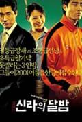 Kick the Moon (2001)