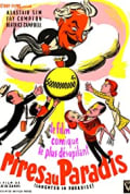 Laughter in Paradise (1951)