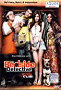 The Bedside Detective (2007)