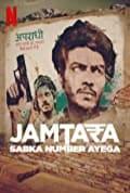 Jamtara: Sabka Number Ayega Season 1 (Complete)