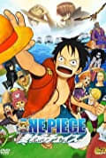 One Piece 3D: Straw Hat Chase (2011)