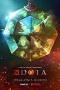 Dota: Dragon's Blood Season 1 (Complete)