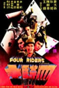 Hellfighters of the East (1972)