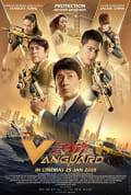 Watch Vanguard Full HD Free Online