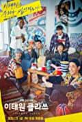 Itaewon Class Season 1 (Complete)