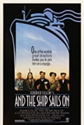 And the Ship Sails On (1983)