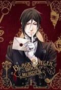 Black Butler: Book of Murder (2014)