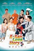 E-San Love Story (2017)