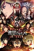 Attack on Titan Season 1 (Complete)