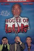 House of Luk (2001)