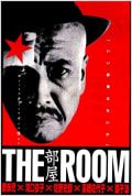Watch The Room Full HD Free Online