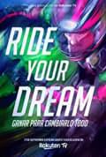 Ride Your Dream (2020)
