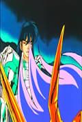 Watch Nobore ryu! Shiryu ikari no Cosmo Full HD Free Online