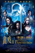 Watch Painted Skin: The Resurrection Full HD Free Online