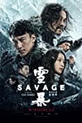 Savage AKA Xue bao (2018)