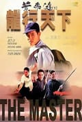 Watch The Master Full HD Free Online