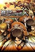 Attack on Titan Season 2 (Complete)