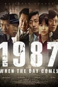 Watch 1987: When the Day Comes Full HD Free Online