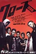 Crows Zero (2007)