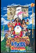 Doraemon: Nobita's Great Adventure in the South Seas (1998)