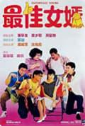 Faithfully Yours (1988)