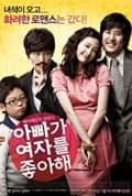 Lady Daddy (2010)