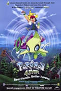 Pokemon 4Ever: Celebi - Voice of the Forest (2001)