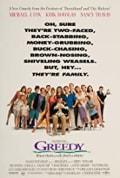Greedy (1994)