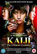 Kaiji: The Ultimate Gambler (2009)