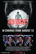 Watch 93 Days Full HD Free Online