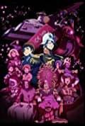 Mobile Suit Gundam: The Origin VI - Rise of the Red Comet (2018)