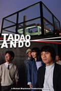 Tadao Ando (1988)