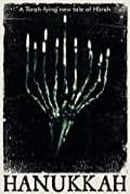 Hanukkah (2019)